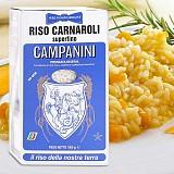 Riso Superfino Carnaroli Campanini 1kg