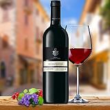 Cabernet Sauvignon DOC - Červené víno